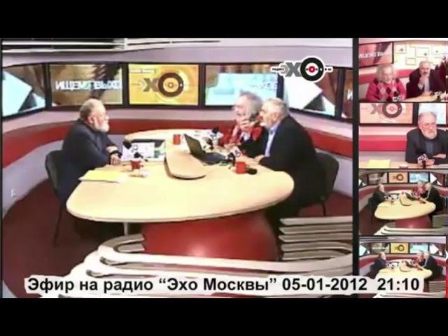 Чуров на Эхо Москвы 05 01 2012