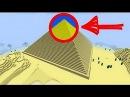Тоннель под Сфинксом Тайны египетских пирамид