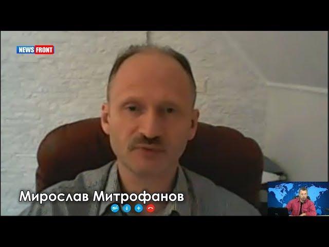 Мирослав Митрофанов: Русская общественность в Латвии отбивает наступление на р ...