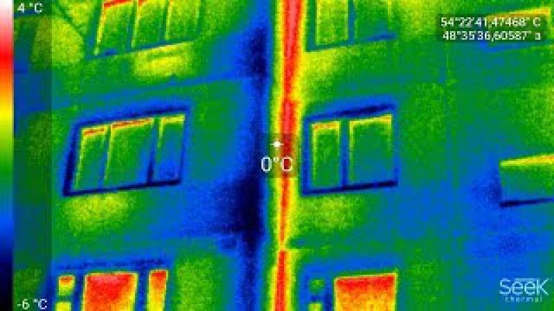 Почему промерзают пластиковые окна и стены в квартире Проверка квартиры на утечку тепла тепловизором