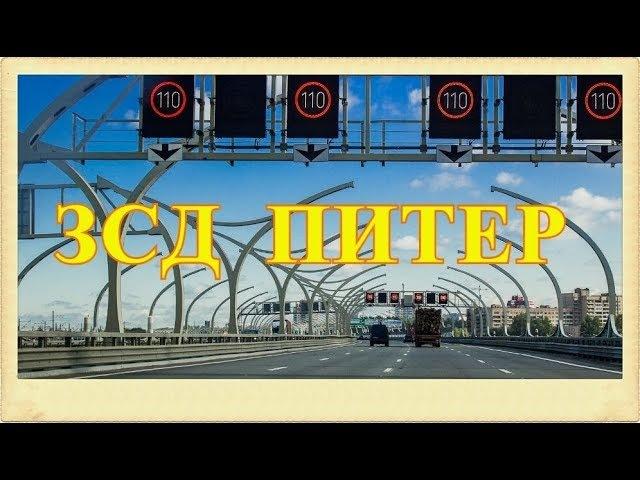 На Газоне Некст по ЗСД СПб. РБГ 28