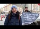 Комсомол против Киселева Пикет у здания ВГТРК