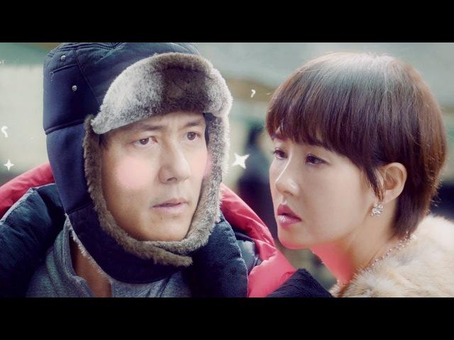 [2차 티저] 좀 살아본 감우성 ·김선아, 서투른 사랑이 시작되다! @Should We Kiss First 키스 먼51