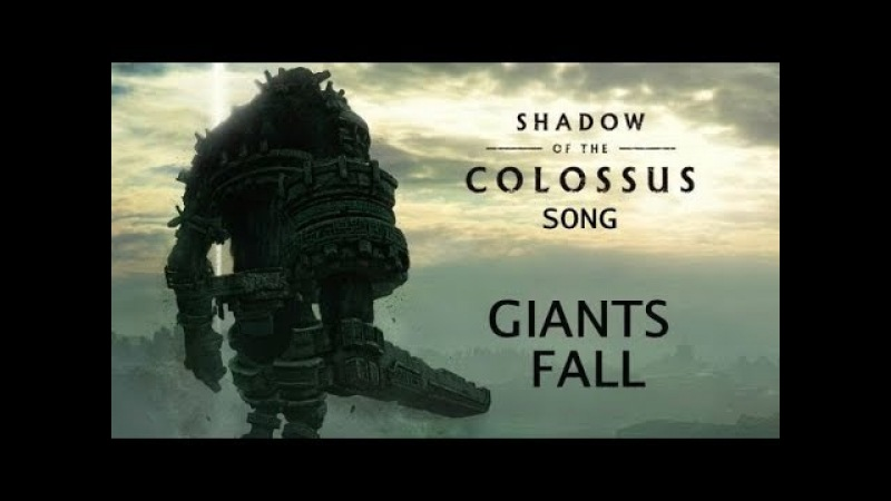 SHADOW OF THE COLOSSUS SONG - Giants Fall by Miracle Of Sound (RIP 16 colossi)