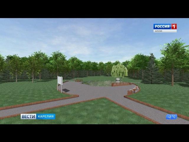 В Карелии завершился прием заявок на участие в программе «Комфортная городская среда»