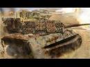 Королевский Тигр против Т-72 Б ! Танковый Бой в Игре В Тылу Врага 2 Мод Cold War