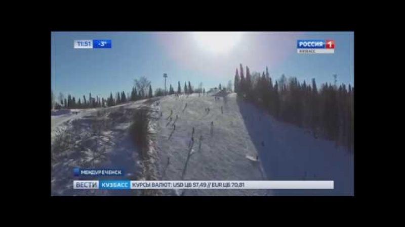 Междуреченскую гору Югус сняли на видео с высоты птичьего полёта