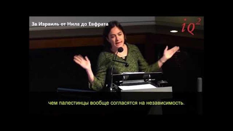 Каролина Глик о Иудее и Самарии. Caroline Glick on Judea and Samaria