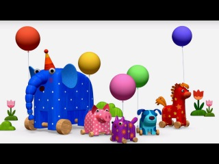 Деревяшки - Шарики 🎈🎈🎈 - Серия 15 - Развивающие мультики для самых маленьких