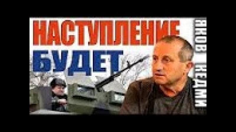 ПОРОШЕНКО ОТСТРАНИЛИ ОТ ВЛАСТИ ЯКОВ КЕДМИ 24.02.2018