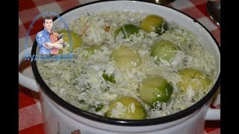 Как заквасить зеленые помидоры с капустой в кастрюле