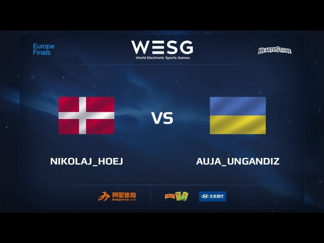 Nikolaj_Hoej vs Auja_Ungandiz, WESG 2017 Hearthstone European Qualifier Finals