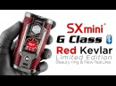 SXmini G Class Red Kevlar Limited Edition Beauty ring New features YiHi Vaping Unboxed