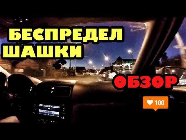 ЛЮТЫЙ БЕСПРЕДЕЛ НА ДОРОГАХ. SKODA YETI ТЕСТ-ДРАЙВ (мини). 18