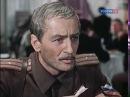 Хождение по мукам (10 серия из 13) 1974-1977 SATRip
