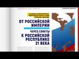 Обычный день Президента РФ Владимира Жириновского 2