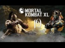 Битва титанов и богов Mortal Kombat XL 19