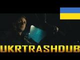 Kavinsky - Нічний Дзвінок (Nightcall - Ukrainian Cover) [UkrTrashDub]