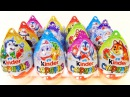 НОВОГОДНИЕ Киндер Сюрпризы 2018! Unboxing Christmas Kinder Surprise eggs! Новая коллекция!