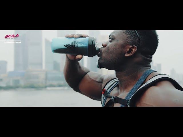 BCAA High Speed - Blessing Awodibu - TV video ad