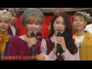 THERES SOMETHING GOING ON BETWEEN BTS JIMIN AND TWICE JEONGYEON