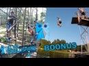 Elva Seikluspark BOONUS