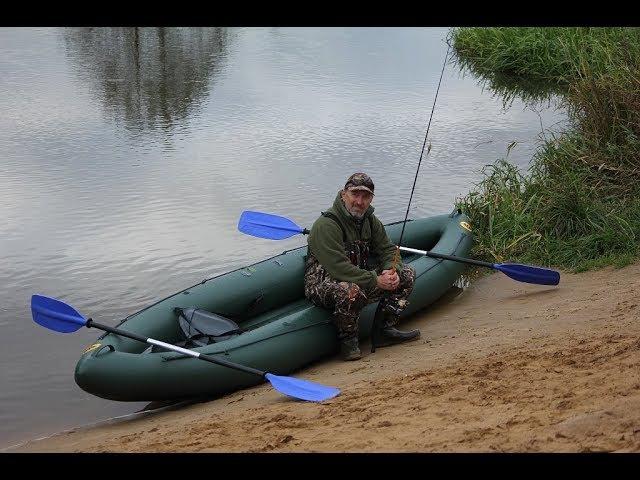 Надувная рыболовная байдарка Варвар 480
