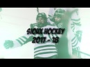 Sioux Hockey Pump Up 2017 - 18