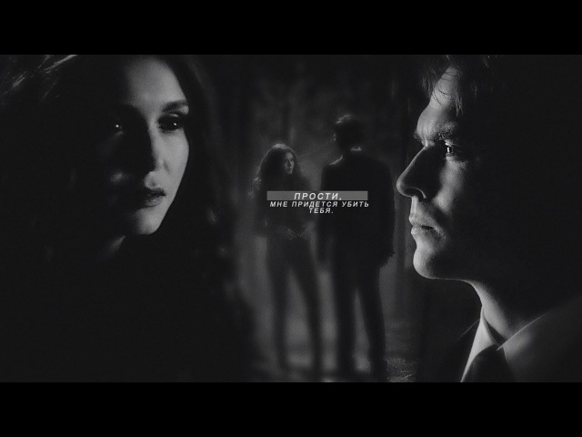 Damon katherine - убить тебя.