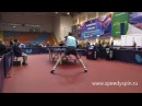 Sidorenko-Skachkov.1/8 Russian National table tennis championship