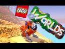LEGO WORLDS 🔥 ДИКИЙ ЗАПАД 🔥 ЛЕГО МИРЫ мультик игра