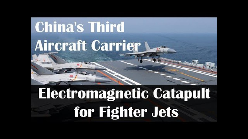 China's Third Aircraft Carrier to Employ Electromagnetic Catapult for Fighter Jets