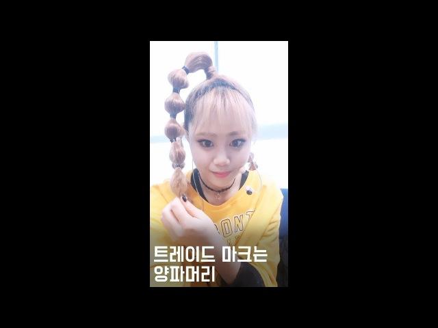 [원미닛 카인드] EP.06 썬제이 트레이드 마크는 양파머리