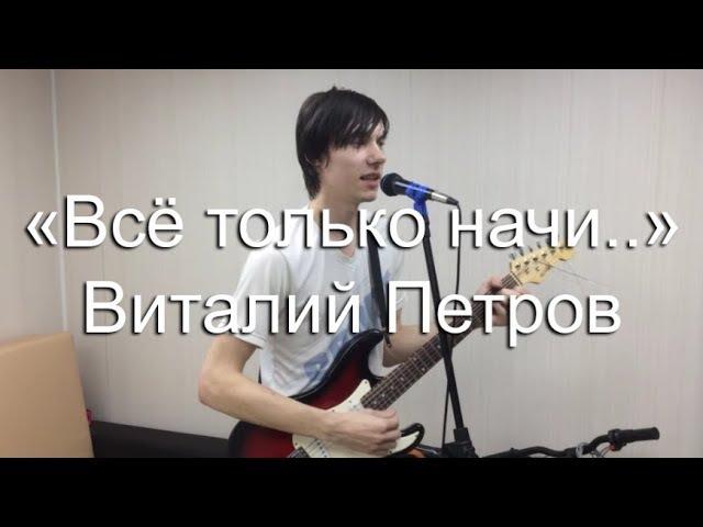 Ковер Звери Всё только начинается Виталий Петров