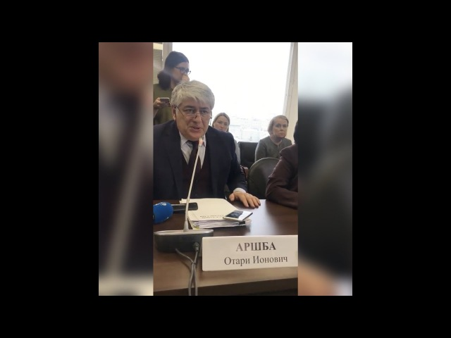 Комиссия по этике оправдала депутата Слуцкого