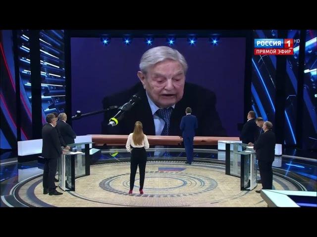 СРОЧНО. Сорос сделал АНТИРОССИЙСКОЕ заявление: Путинский режим нужно менять
