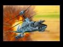 Черный призрак Ка 58 вертолет будущего ПТУР Гермес А military times