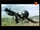 ПЗРК «СТРЕЛА-2»