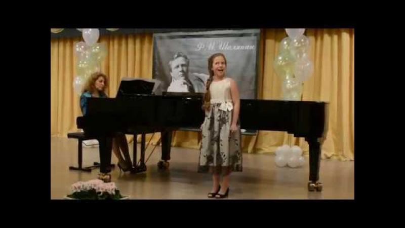 Надежда Павлова Песня путешественника норвежская народная песня