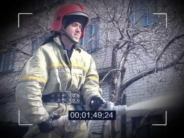 кліп до 50-річчя першого загону пожежних