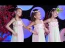 Baron Alexandra, Buldumea Delmira, Dimitrova Iana - Beautiful Fairies