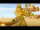 Египтус 5 Тень Эксатона
