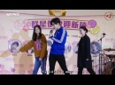 EngSub 180215 Jackson Wang MOKO Lunar New Year's Eve Countdown