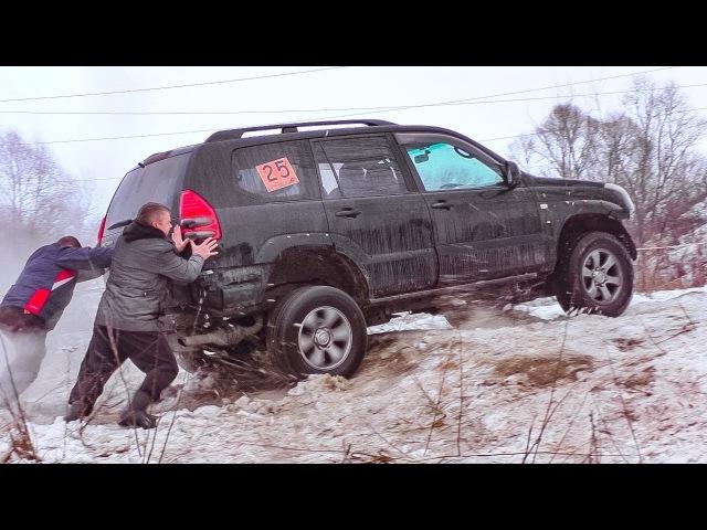Битва Стоковых [Toyota Prado vs Нива vs УАЗ vs Suzuki Grand Vitara vs Jeep Grand Cherokee] off-road