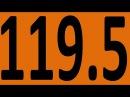 КОНТРОЛЬНАЯ 93 АНГЛИЙСКИЙ ЯЗЫК ДО АВТОМАТИЗМА УРОК 119 5 Уроки английского языка
