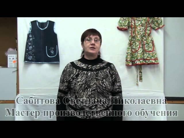 Красноармейский филиал ГАПОУ СО Саратовский техни