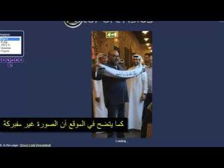 Aljazeera Propaganda حقيقة صورة الملك محمد السادس في قطر
