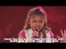 9살인데 뭔 노래를 이렇게 잘하는지.. 엘리샤 키스 - 걸 온 파이어