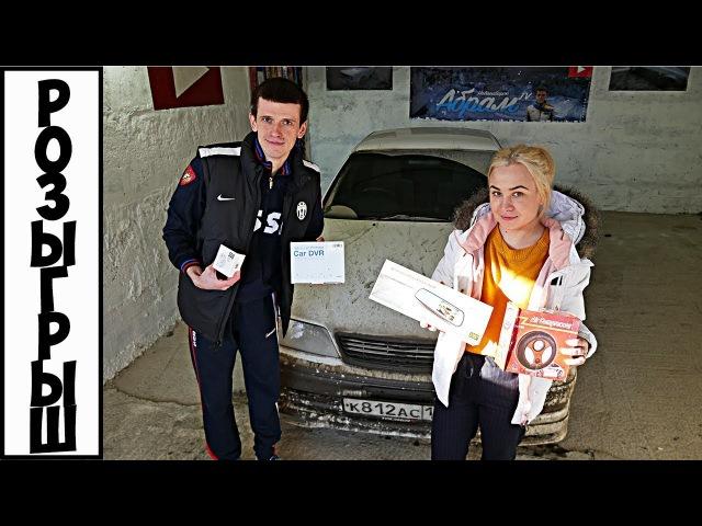 ДЕВУШКА ДРИФТИТ Распаковка Китайских АВТОТОВАРОВ Тойота Марк 2