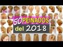50 Peinados Faciles y Rapidos con Trenzas para este 2018 de Fiestas - Niñas - Graduacion